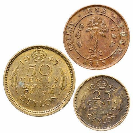 купить Цейлон набор из 3-х монет 1943
