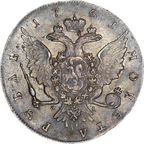 купить 1 рубль 1761 года СПБ-TI-ЯI два локона