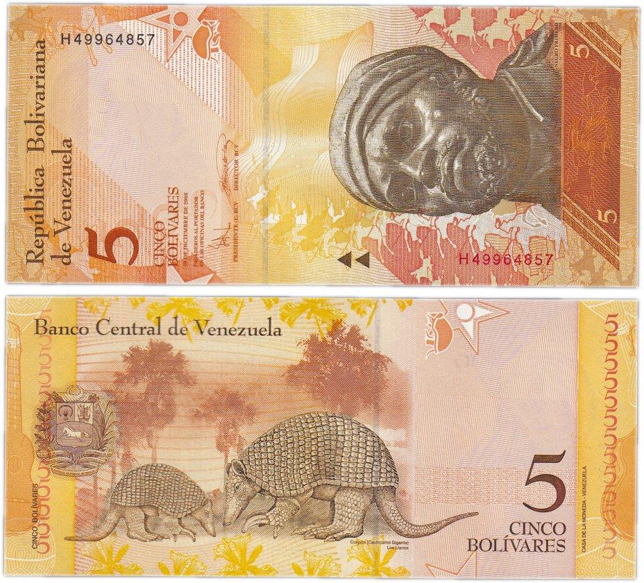 купить Венесуэла 5 боливар 2008 (Pick 89c) 19.12.2008