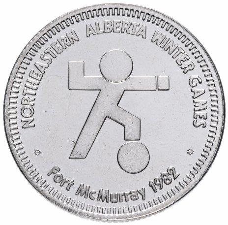 """купить Канадский торговый доллар 1982 """"Форт Мак-Муррей, Альберта"""""""