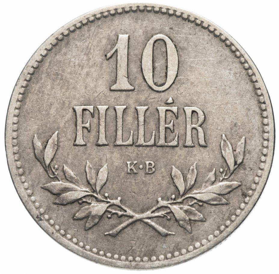 купить Австро-Венгрия 10 филлеров 1915, монета для Венгрии