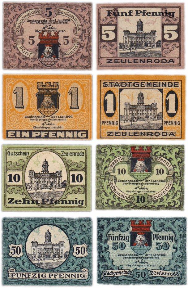 купить Германия (Тюрингия: Цойленрода) набор из 4-х нотгельдов  1920 (B)