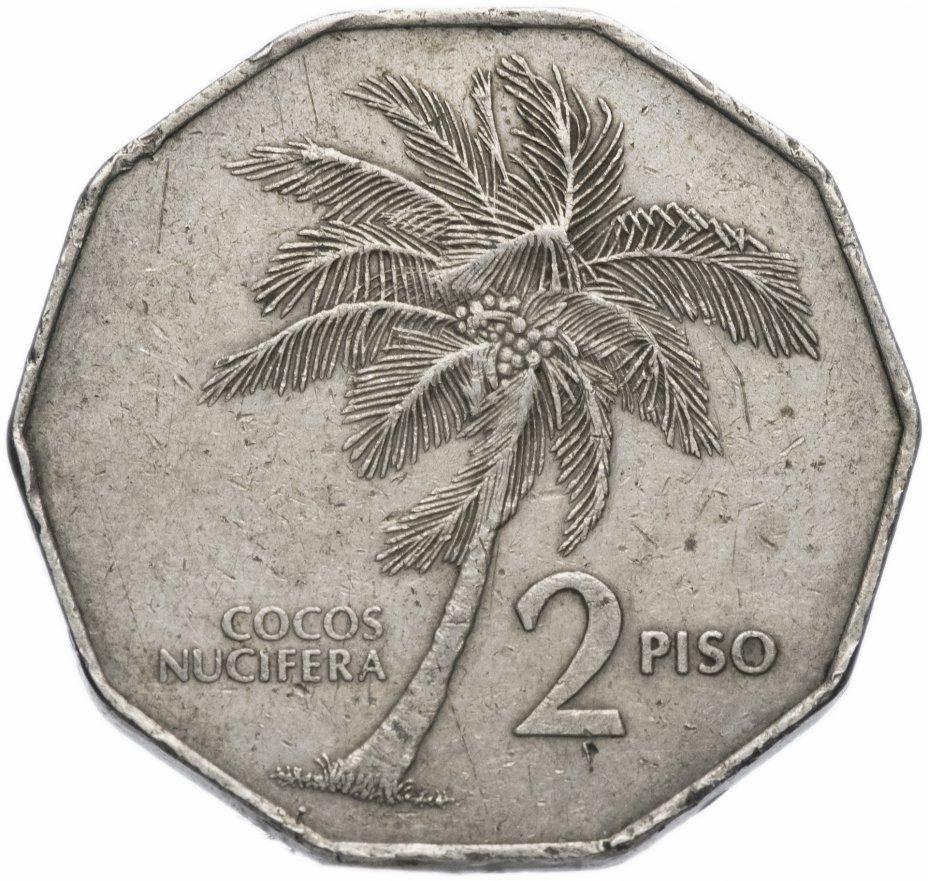 купить Филиппины 2 песо (piso) 1983-1990, случайная дата