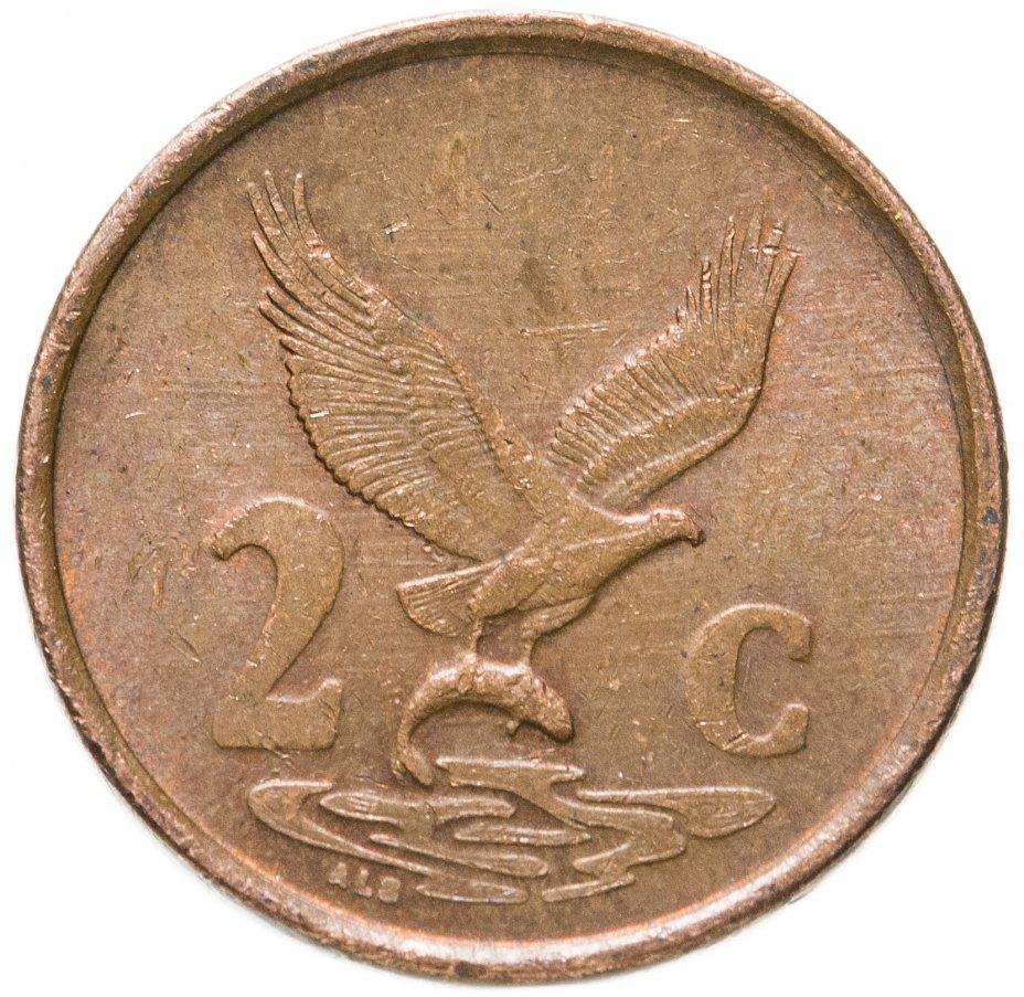 купить ЮАР 2 цента (cents) 2001