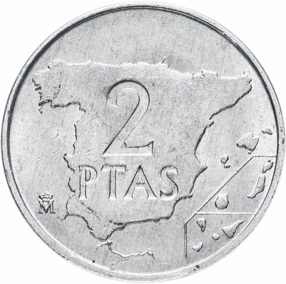 купить Испания 2 песеты (pesetas) 1982-1990