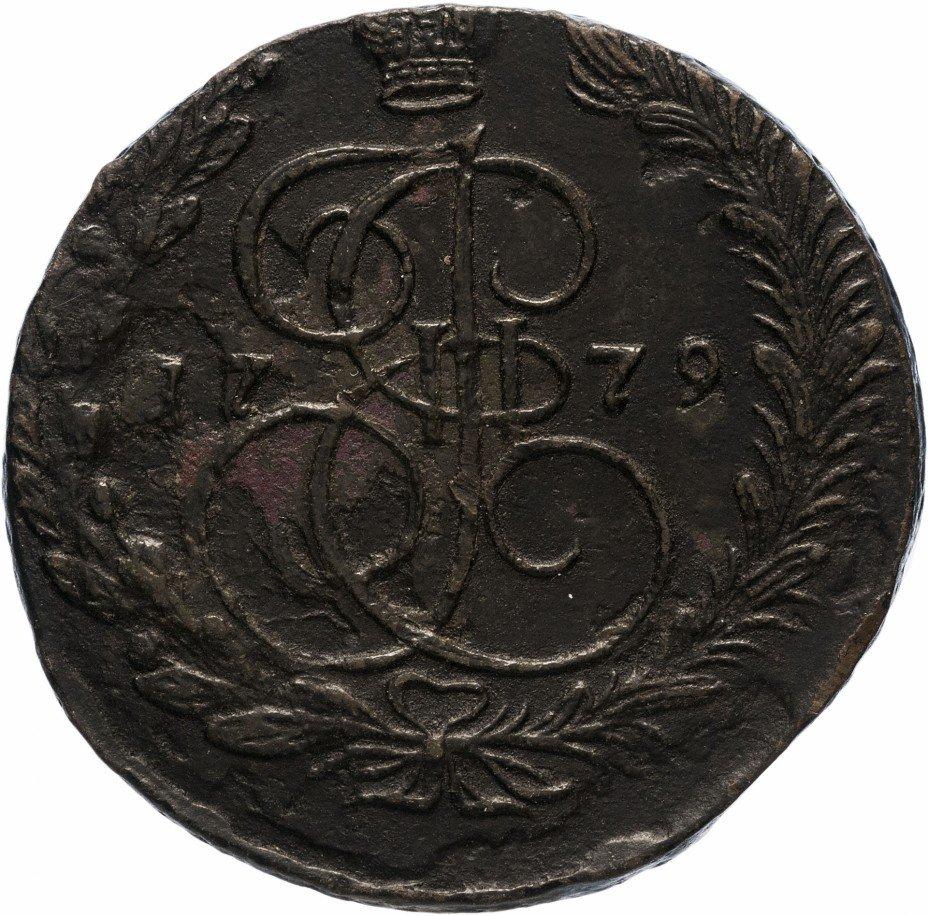 купить 5 копеек 1779 ЕМ орёл 1780-1787, нового образца