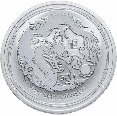 """купить Австралия 2 доллара 2012 """"Китайский гороскоп - Год дракона"""""""