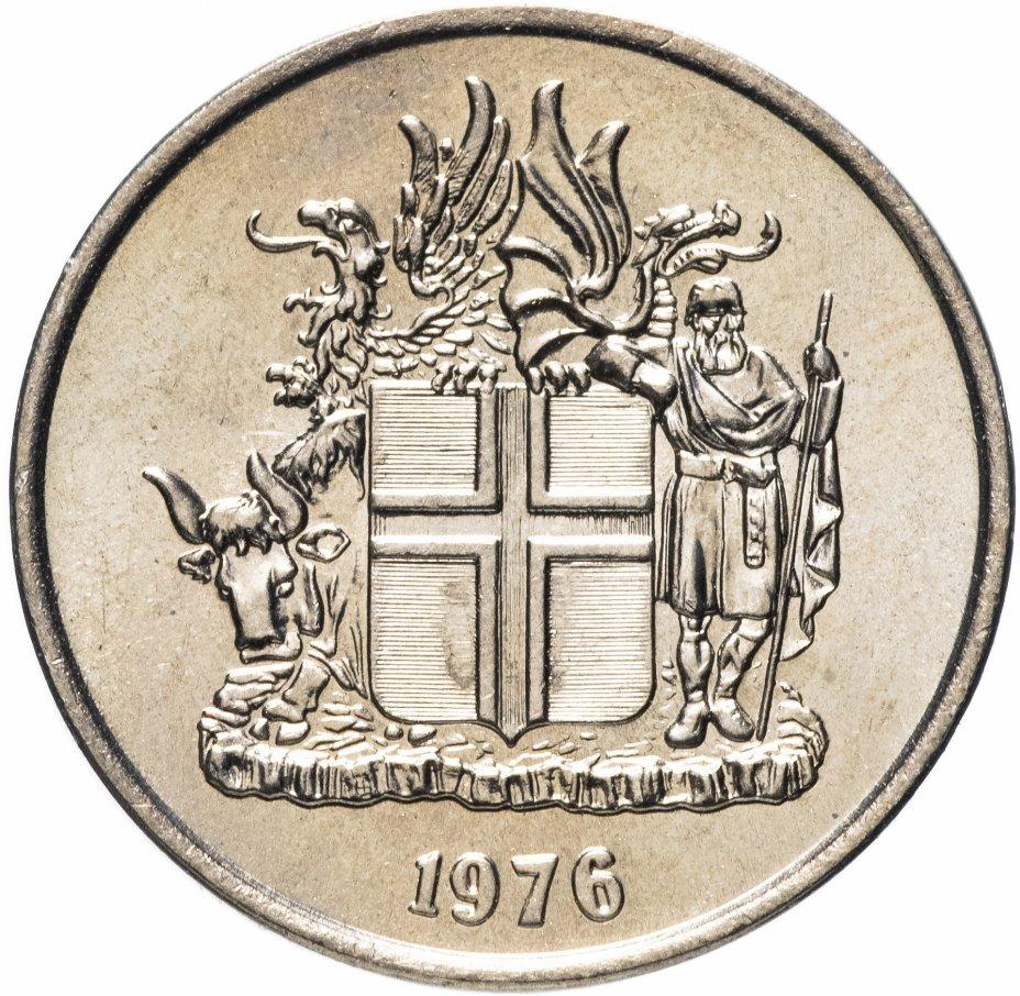 купить Исландия 5 крон (kronur) 1976