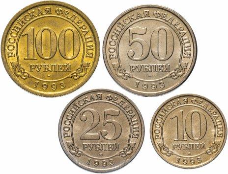 купить Набор монет острова  Шпицберген  Артикуголь  1993  (4 монеты )  ММД