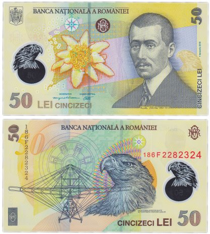 купить Румыния 50 лей 2018 (Pick 120h) На гербе орел с короной
