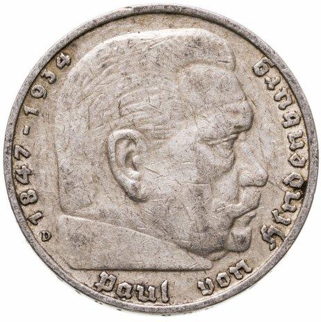 купить Германия Третий рейх 5 рейхсмарок (reichsmark) 1935  Гинденбург