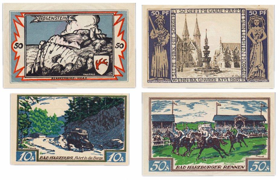купить Германия (Брауншвейг: Бланкенбург) набор из 4-х нотгельдов 1923