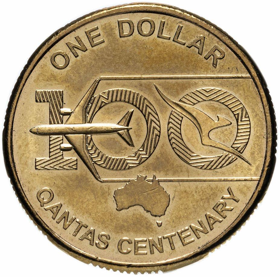 """купить Австралия 1 доллар 2020 """"100 лет авиакомпании """"Qantas Airways"""" /Qantas Centenary"""""""