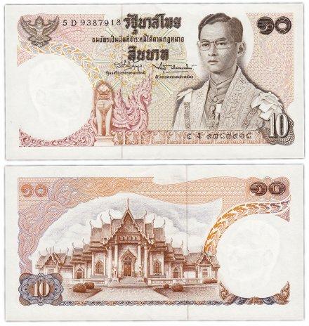 купить Таиланд 10 бат 1969-1978 (Pick 83а) Подпись 42
