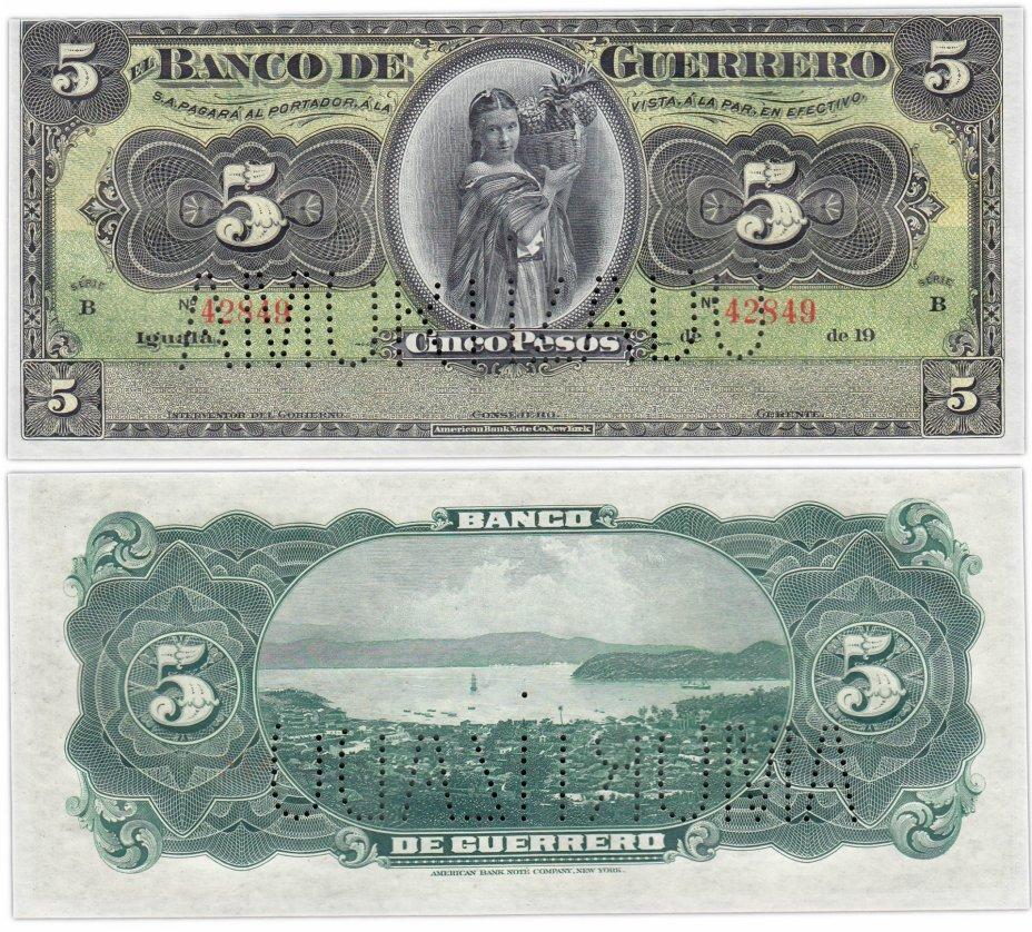 купить Мексика 5 песо Штат Гереро Pick S298c