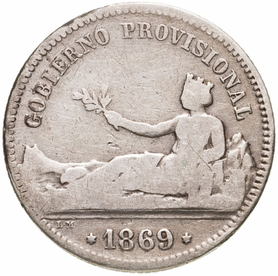 купить Испания 1 песета (peseta) 1869 GOBIERNO PROVISIONNAL