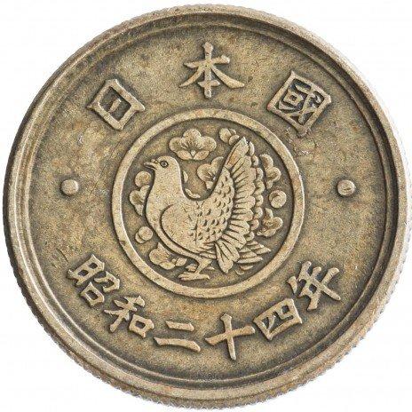 купить Япония 5 иен 1949