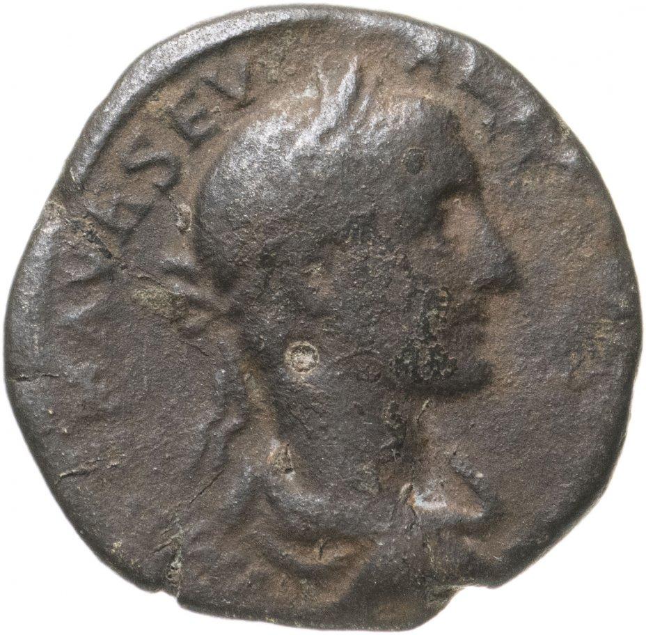 купить Римская империя, Фракия г.Деултум, Александр Север, 222-235 годы, Диассарий.