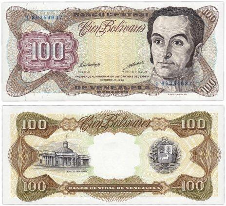 купить Венесуэла 100 боливар 1998 (Pick 66g) 13/10/1998