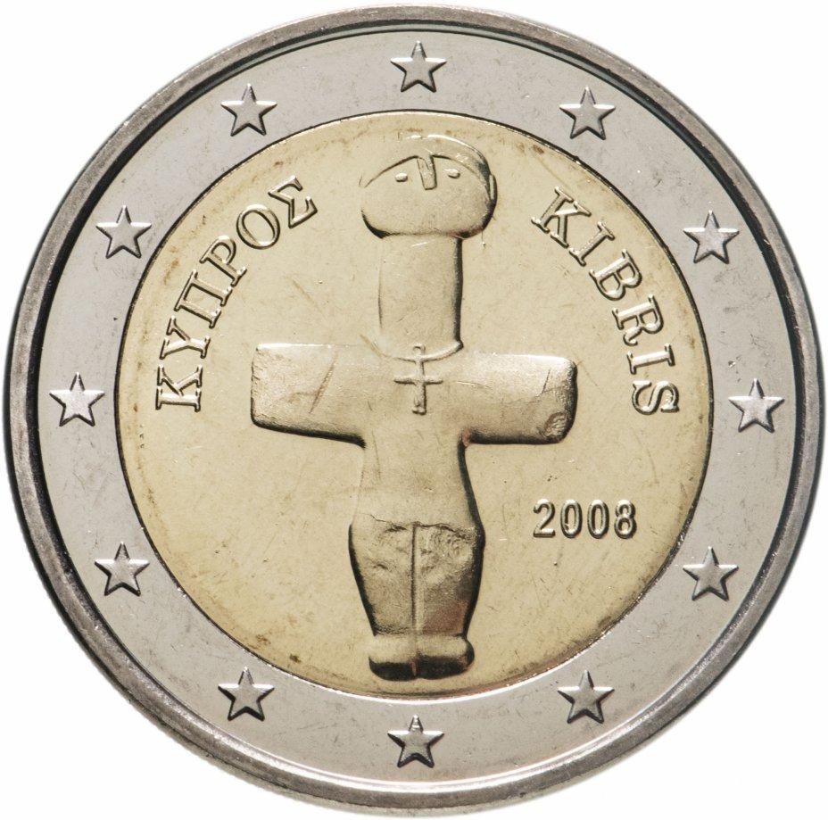 купить Кипр 2 евро 2008 обычная
