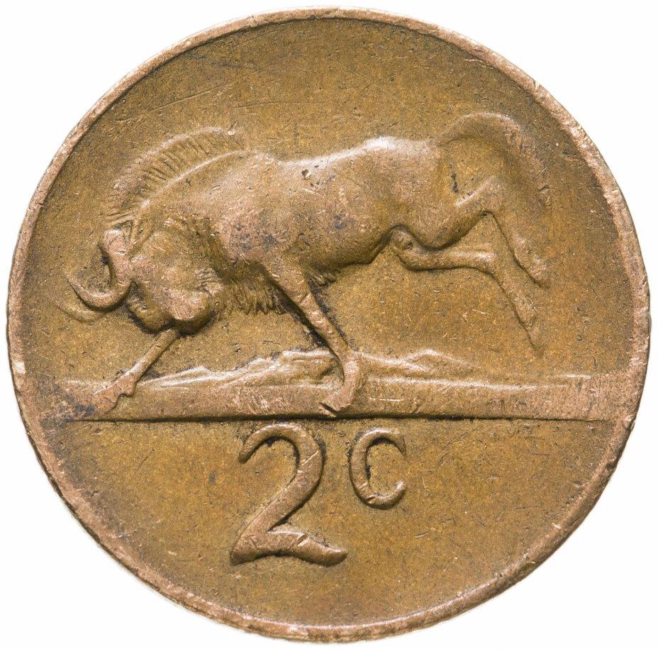"""купить ЮАР 2 цента (cents) 1965-1969 Надпись на английском языке - """"SOUTH AFRICA"""", случайная дата"""