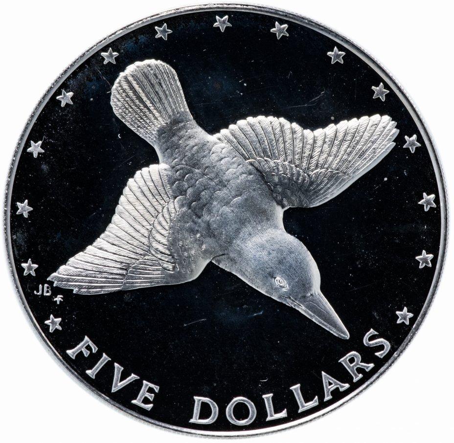 """купить Острова Кука 5 долларов 1976 """"Птицы - Мангаианский зимородок"""""""