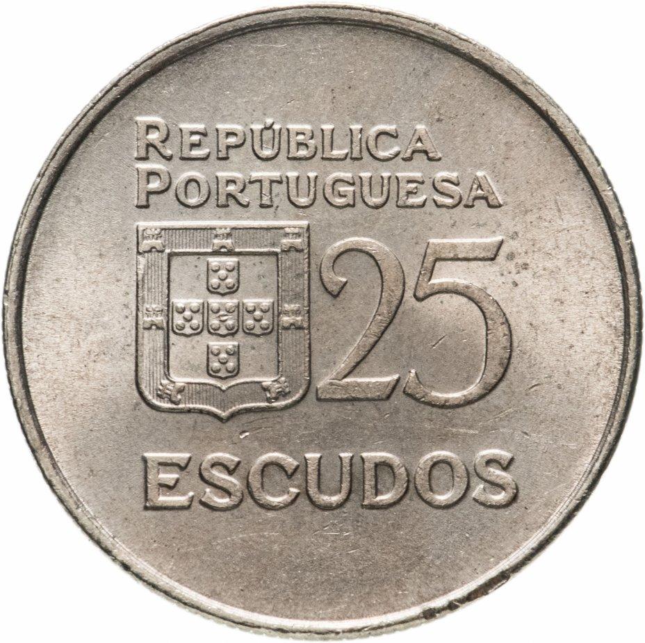купить Португалия 25 эскудо (escudos) 1978