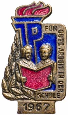 купить Значок Юный пионер ГДР  За хорошую работу в школе 1967 год