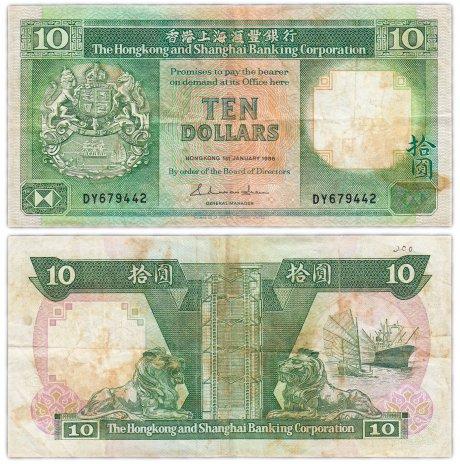 купить Гонконг 10 долларов 1986 (Pick 191a)