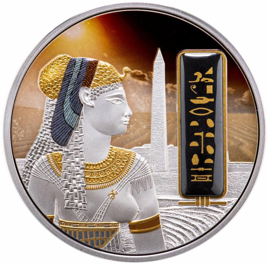 """купить Острова Кука 50 долларов 2012 Proof """"Египетские драгоценности - Клеопатра"""", в футляре, с сертификатом"""