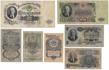 купить Набор №5 1947