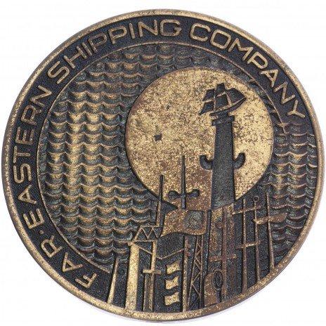 купить Медаль Токийская ярмарка СССР 1983