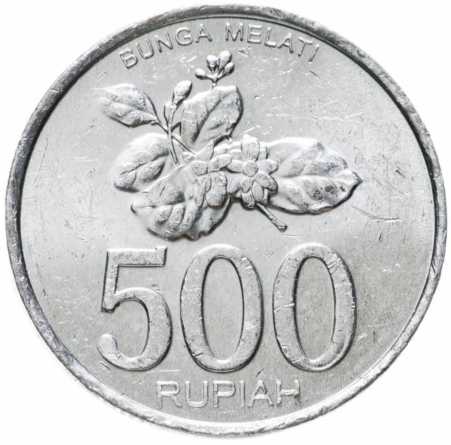 купить Индонезия 500 рупий (rupiah) 2003
