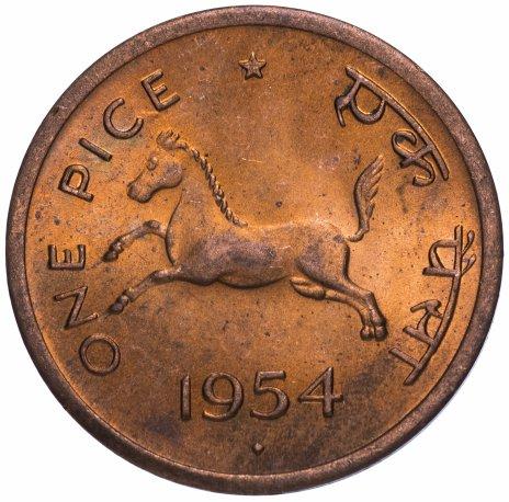купить Индия 1 пайс 1950-1955, случайная дата