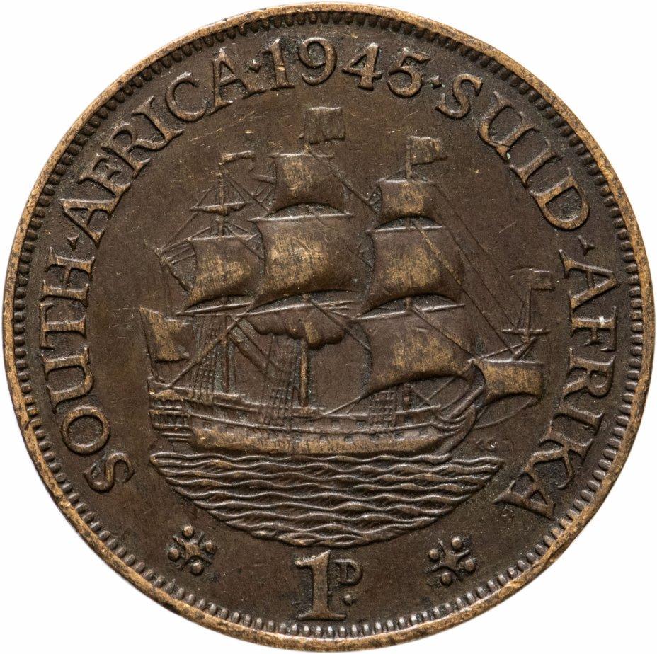 купить Южная Африка (ЮАР) 1 пенни 1945-1952 с портретом короля Георга VI, случайный год