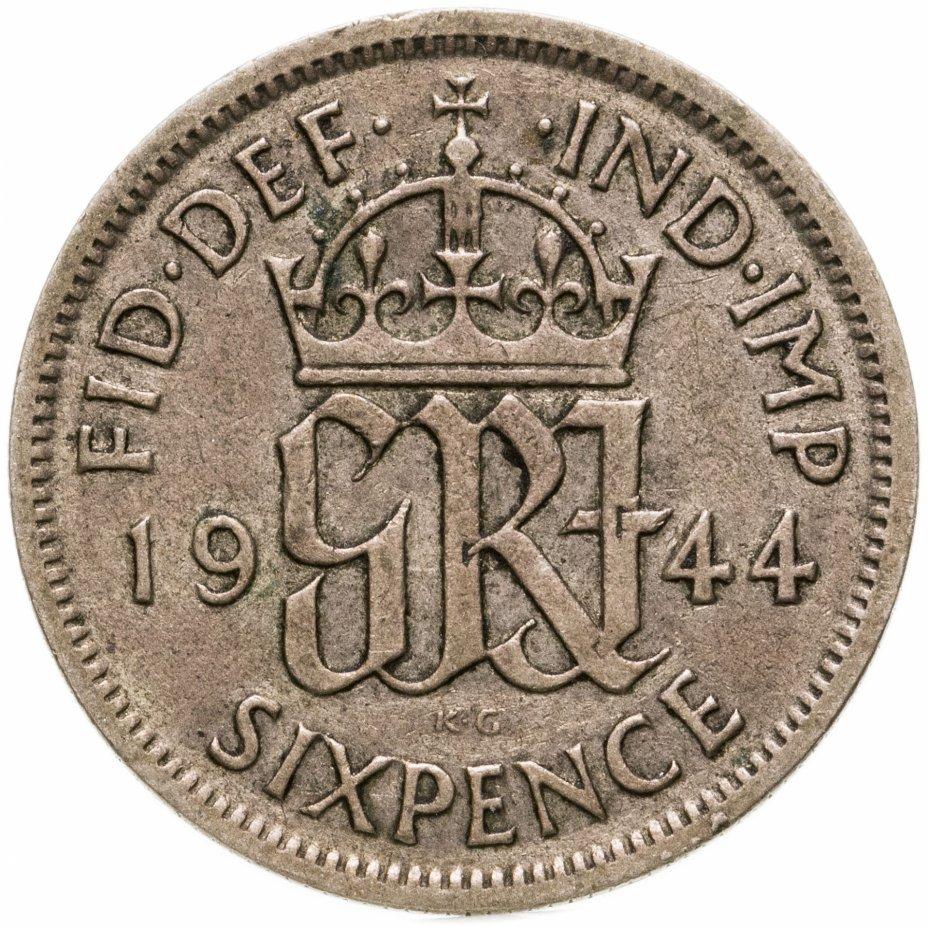 купить Великобритания 6 пенсов (pence) 1944