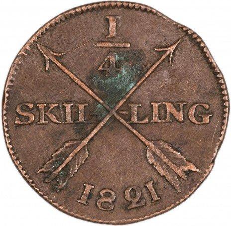 купить Швеция 1/4 скиллинга 1821