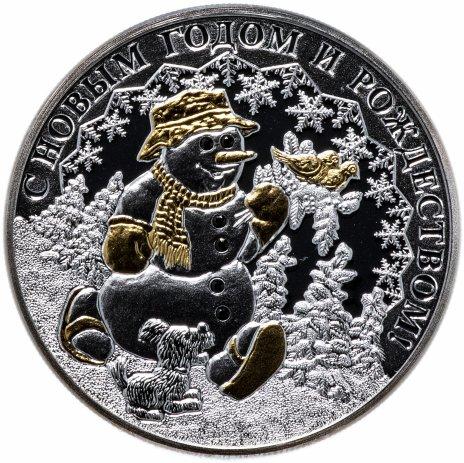 """купить Ниуэ 1 доллар 2008 """"С Новым годом и Рождеством"""" в футляре с сертификатом"""
