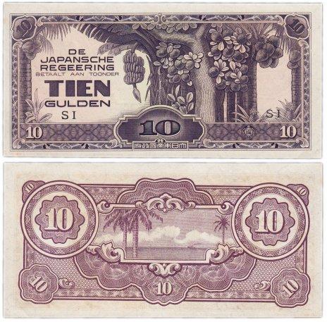 купить Нидерландская Индия (Японская оккупация) 10 гульденов 1942 год Pick 125