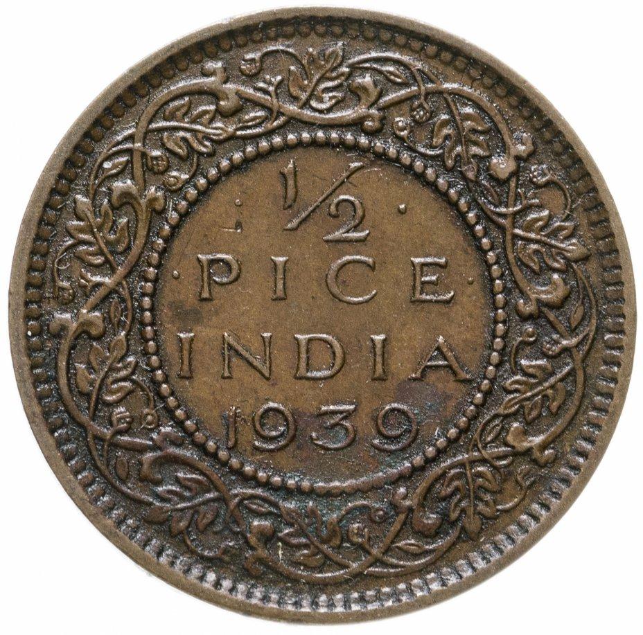 купить Индия (Британская) 1/2 пайса (pise) 1939, Без отметки монетного двора