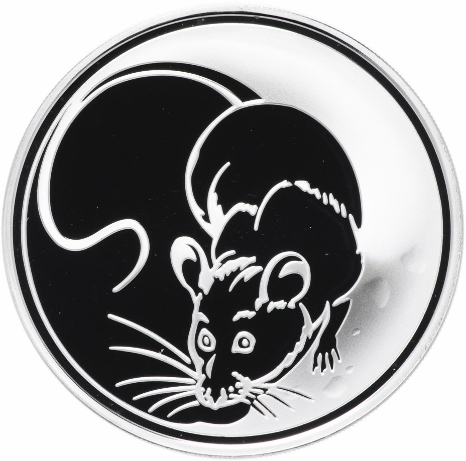купить 3 рубля 2008 ММД Proof крыса Лунный Календарь