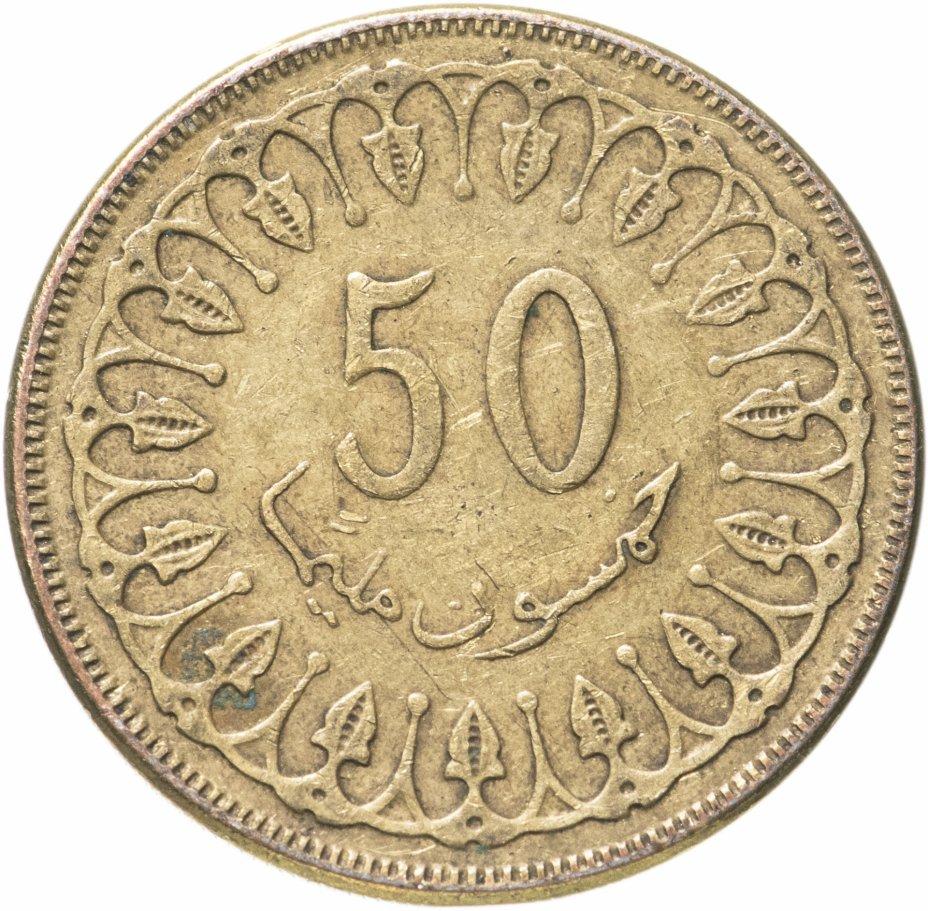 купить Тунис 50 миллимов (milliemes) 2013-2017 магнетик, случайная дата