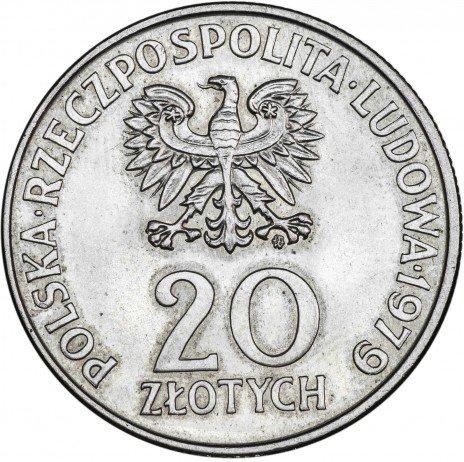 купить Польша 20 злотых 1979