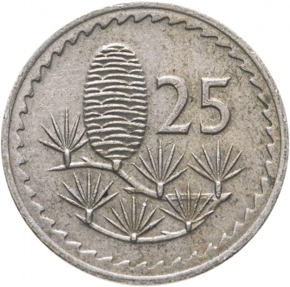 купить Кипр 25 милей (mils) 1963-1982, случайная дата