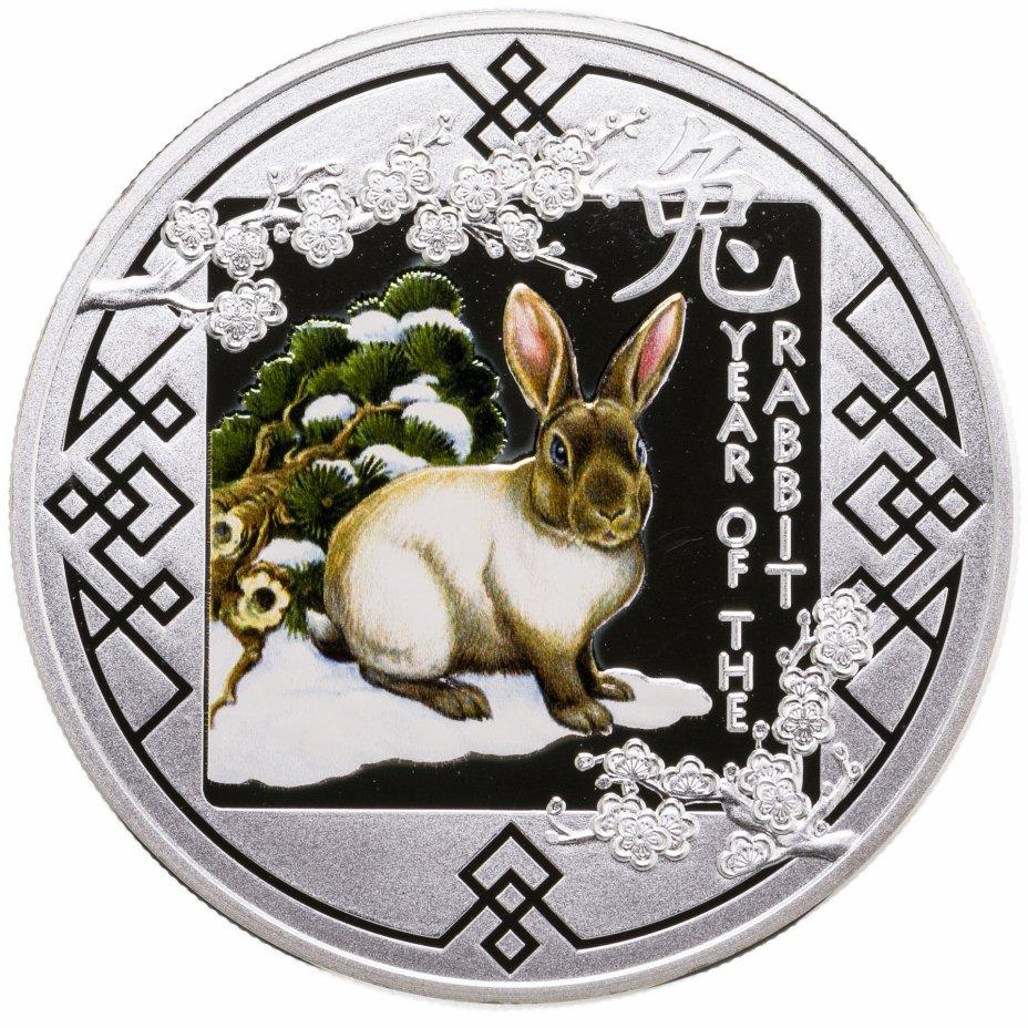 """купить Руанда 500 франков 2011 Proof """"Год кролика"""""""