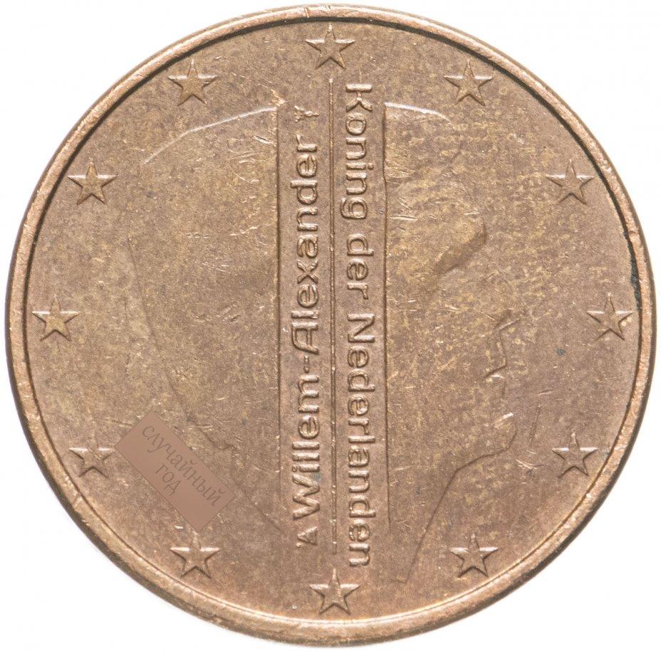 купить Нидерланды 5 евро центов (euro cent) 2014-2021, случайная дата