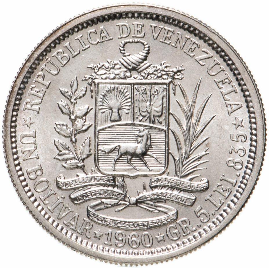 купить Венесуэла 1 боливар (bolivar) 1960
