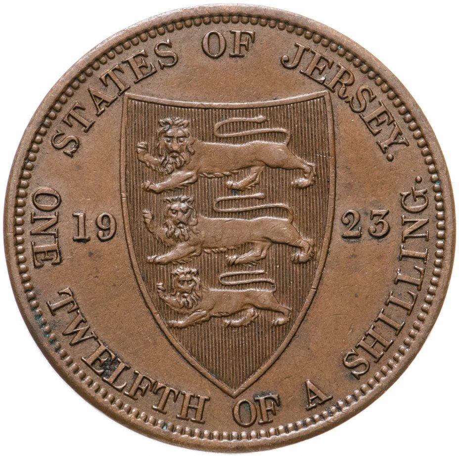купить Джерси 1/12 шиллинга (shilling) 1923 Варяжский щит