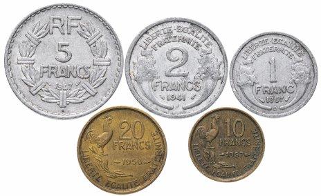 купить Франция набор из 5 монет 1, 2, 5, 10 и 20 франков 1938-1958
