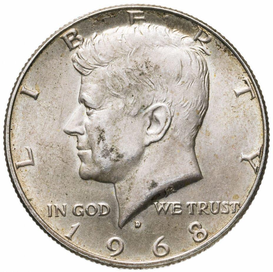 """купить США 50 центов (1/2 доллара, half dollar) 1968 D Kennedy Half Dollar (Кеннеди) знак монетного двора """"D"""" - Денвер"""